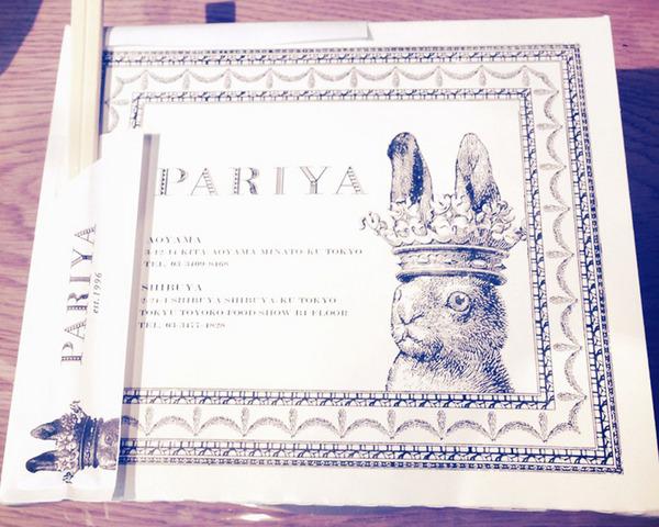 PARIYA.jpg